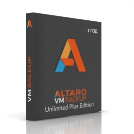 Altaro VMBackup Unlimited Plus Edition на 1 год